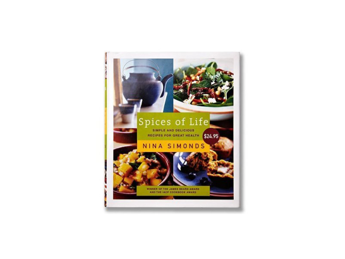 """<a href=""""http://www.amazon.com/Spices-Life-Simple-Delicious-Recipes/dp/0375411607/ref=sr_1_2?s=books&ie=UTF8&qid=1323794545&s"""