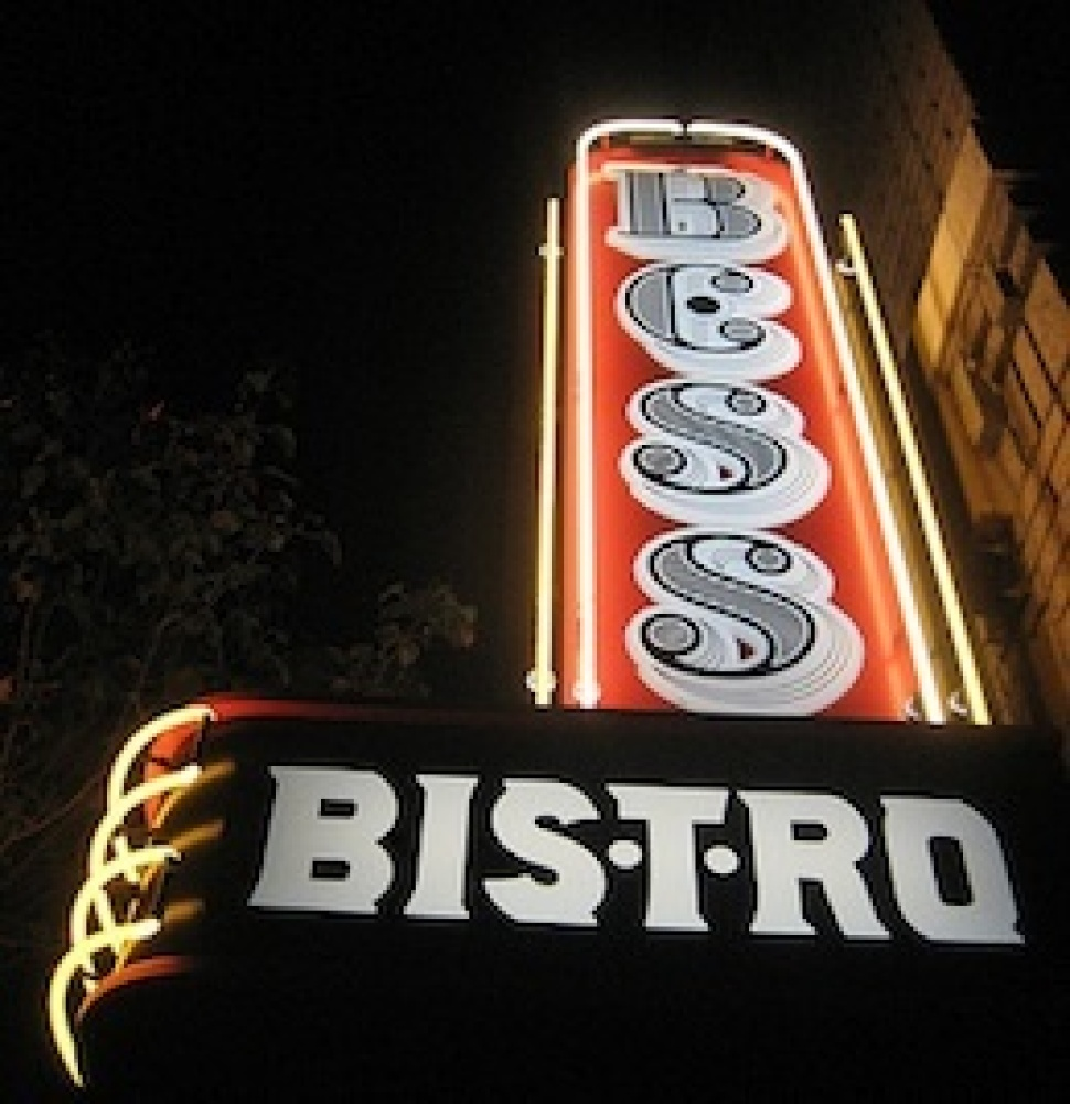 The Oscar-winning actress opened Bess in Austin, Texas, in 2006. Soon after, she overhauled a space just across the street an