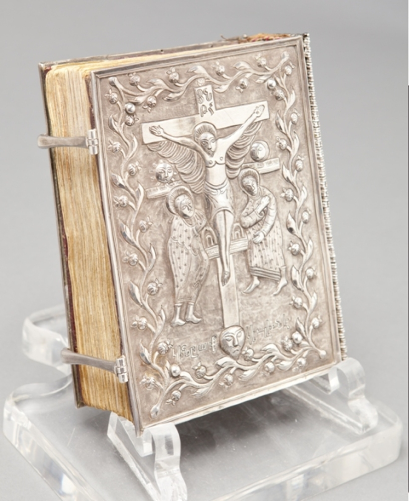 <em>Silver-bound Armenian Four Gospels 