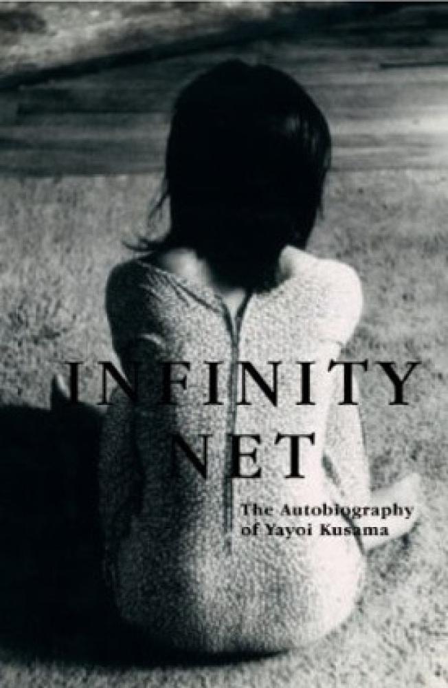 """<a href=""""http://www.amazon.com/Infinity-Net-Autobiography-Yayoi-Kusama/dp/0226464989/ref=sr_1_1?ie=UTF8&qid=1331153490&sr=8-1"""
