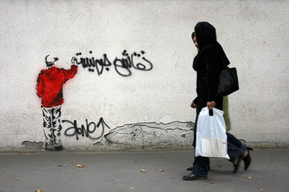 Widely considered the founder of Iranian street art, A1one infuses his work in stencils and stickers with a political slant.