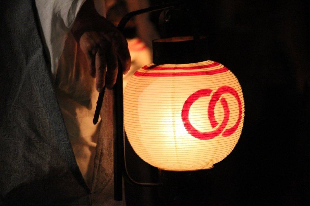 A traditional lantern, or <em>chyouchin</em>.