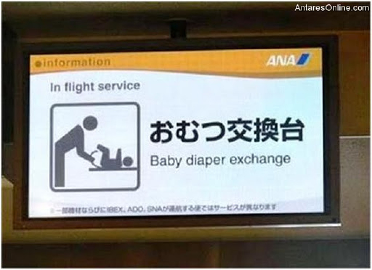 "Exchange your baby diapers here. (Via <a href=""http://www.antaresonline.com/2010/10/25/translation-fails-at-the-airport/"" tar"