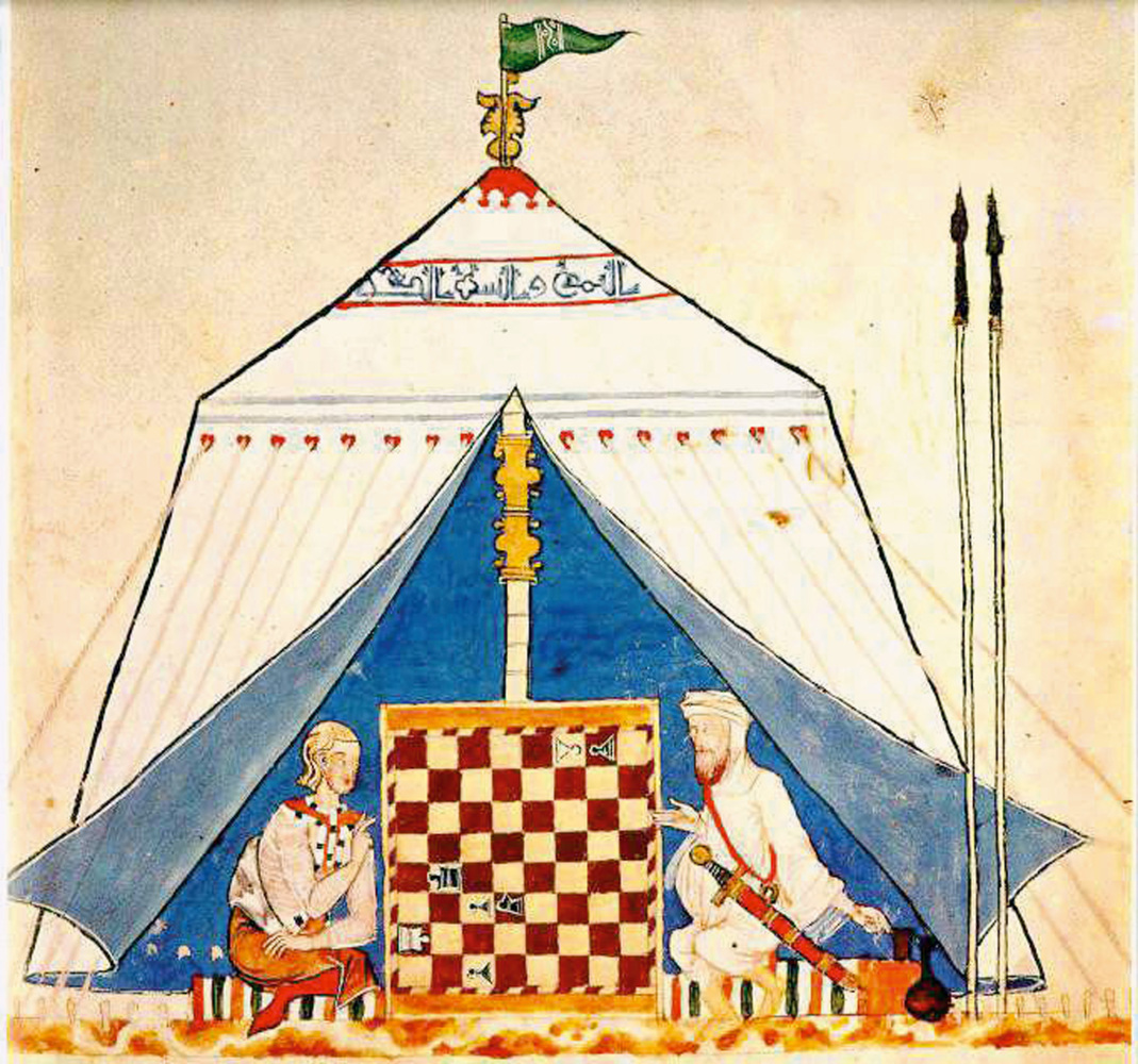 An illustration shows a Muslim and Christian playing chess in a tent, from King Alfonso X's 13th-century Libros del Ajedrez.
