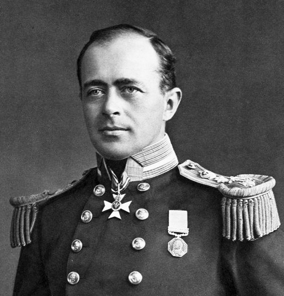 Crop of Robert Falcon Scott in full regalia: this was reproduced as a frontispiece for Scott's The Voyage of the Discovery (L