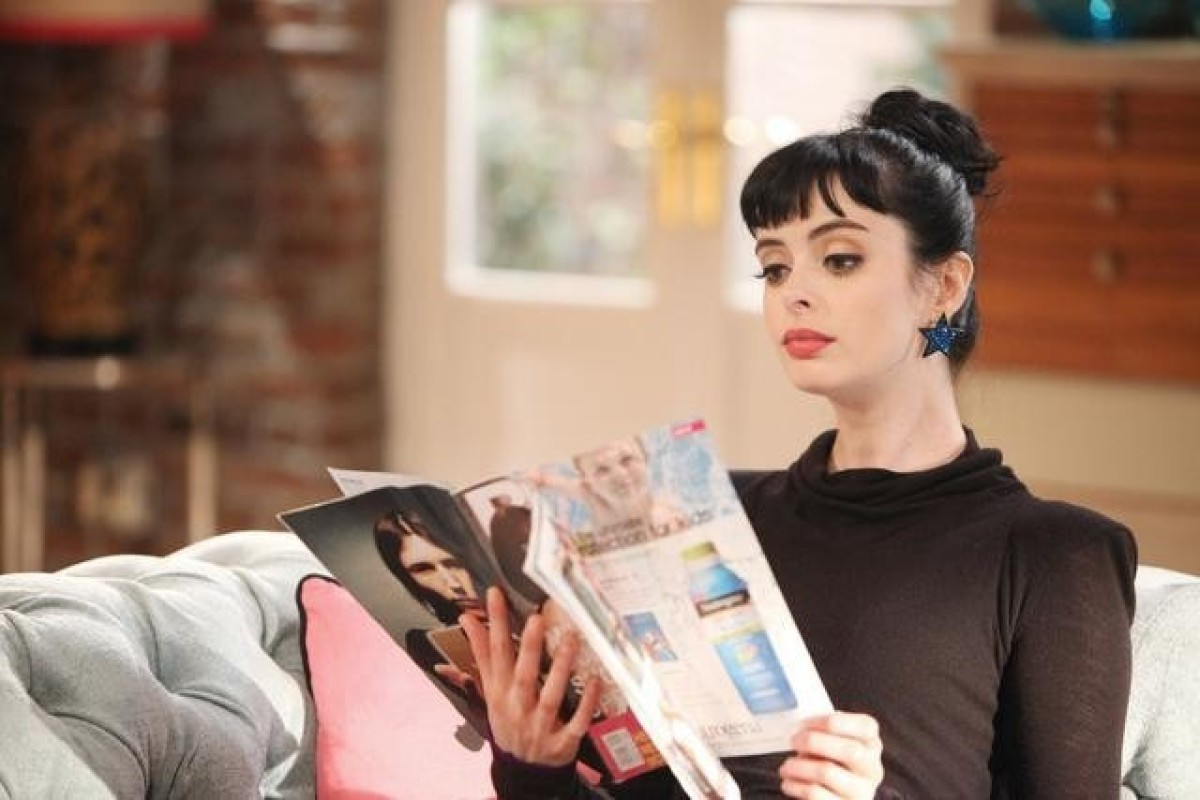 """Krysten Ritter's character in ABC's new comedy """"Don't Trust The B---- In Apartment 23"""" is supposed to be funny, but <a href="""""""