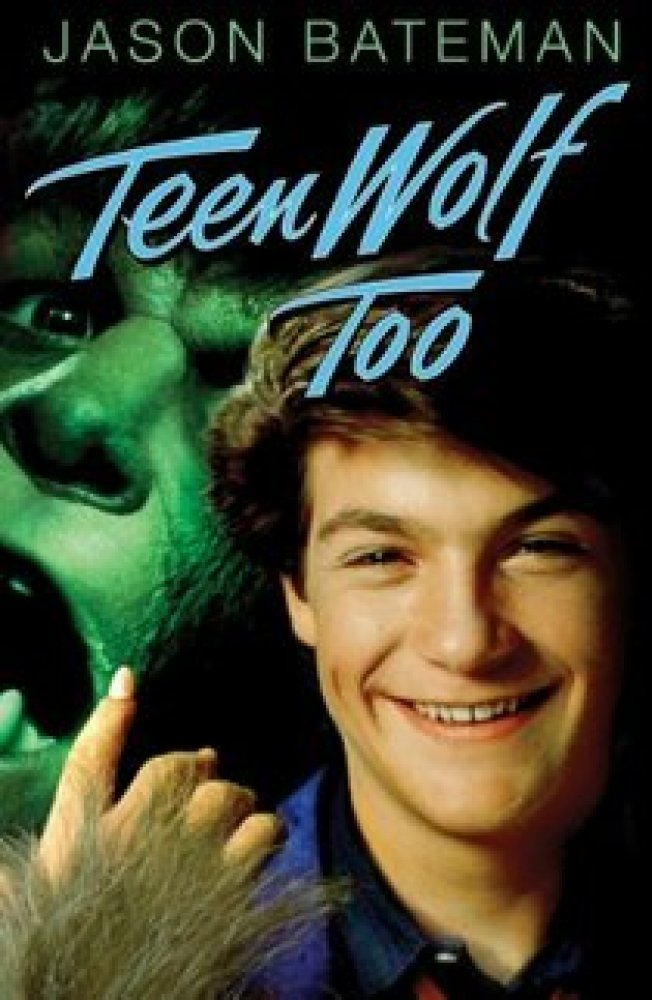 As much as we love Jason Bateman, you'd best pass on this one.