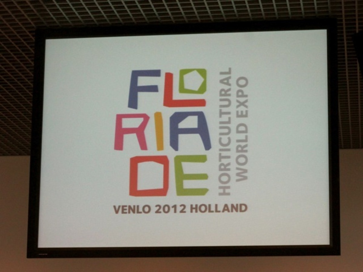 Floriade has been produced every 10 years in Holland since 1960.