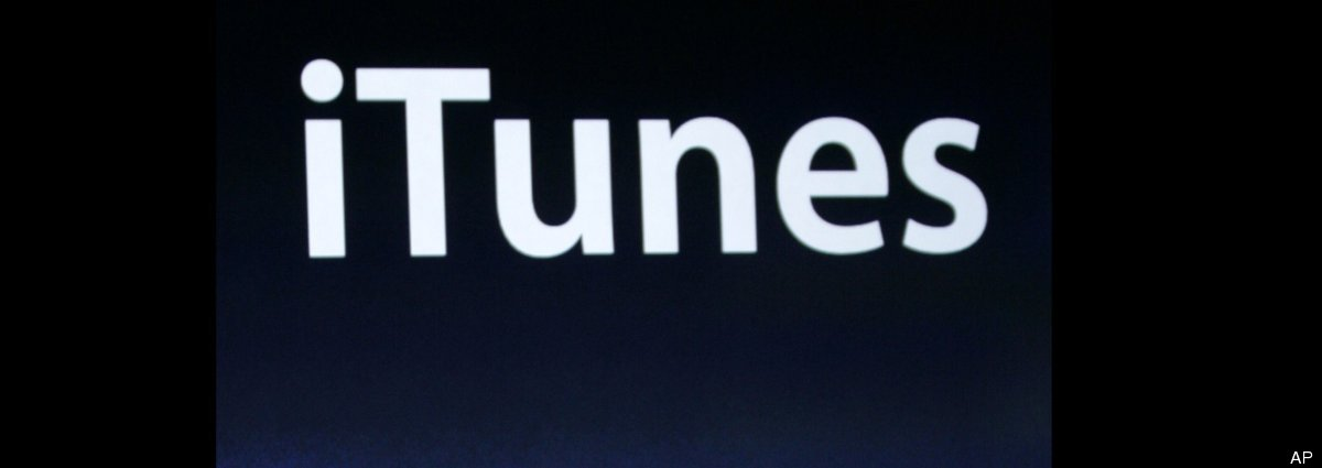 It appears that iTunes -- your Apple media player and digital storefront -- will undergo a total overhaul by the end of 2012,