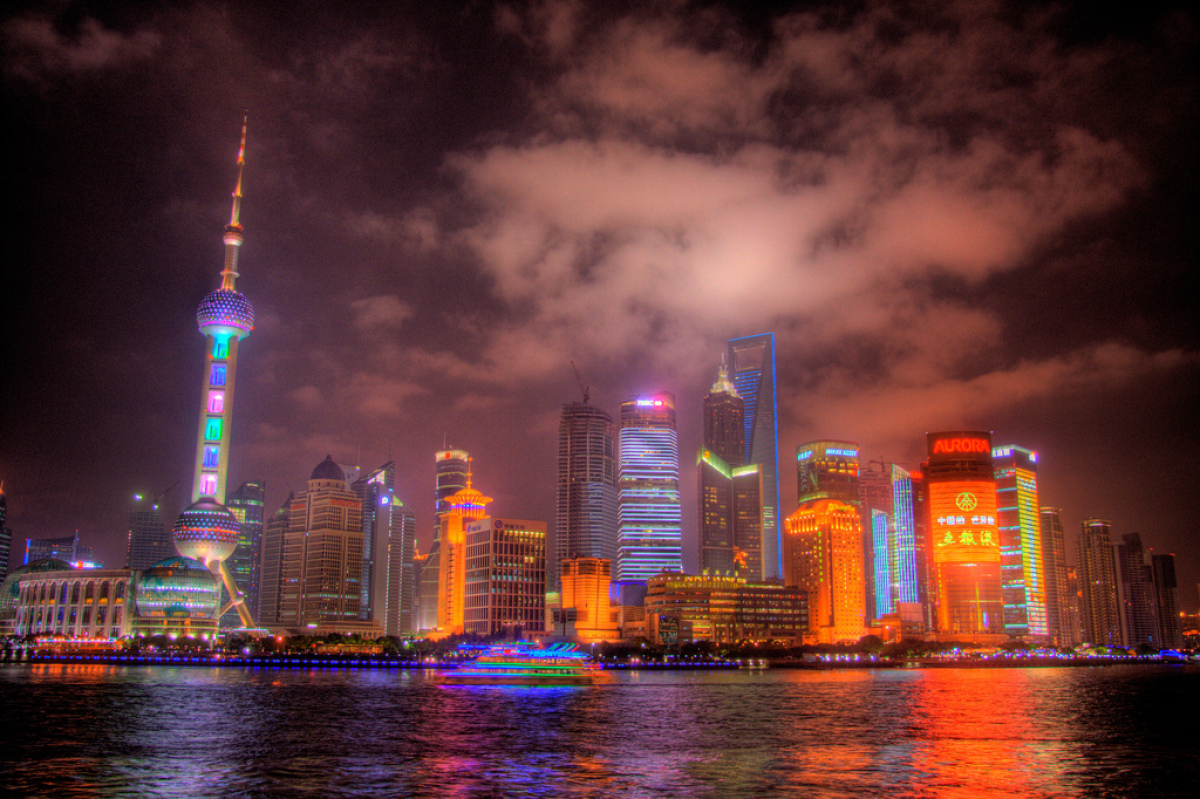 A HDR image of the Pudong skyline in Shanghai, China.