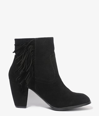 """<a href=""""http://www.forever21.com/Product/Product.aspx?BR=f21&Category=shoes_boots&ProductID=2015534498&VariantID="""">Forever21"""