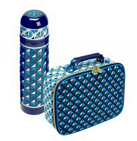 Thermos, $24.99 Lunch box, $19.99