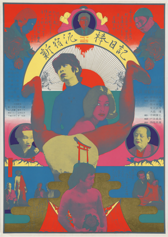 Yokoo Tadanori. Diary of a Shinjuku Thief (Sōzōsha) (Shinjuku dorobō nikki [Sōzōsha]). 1968. Screenprint. 39 1/4 x 28″ (99.7
