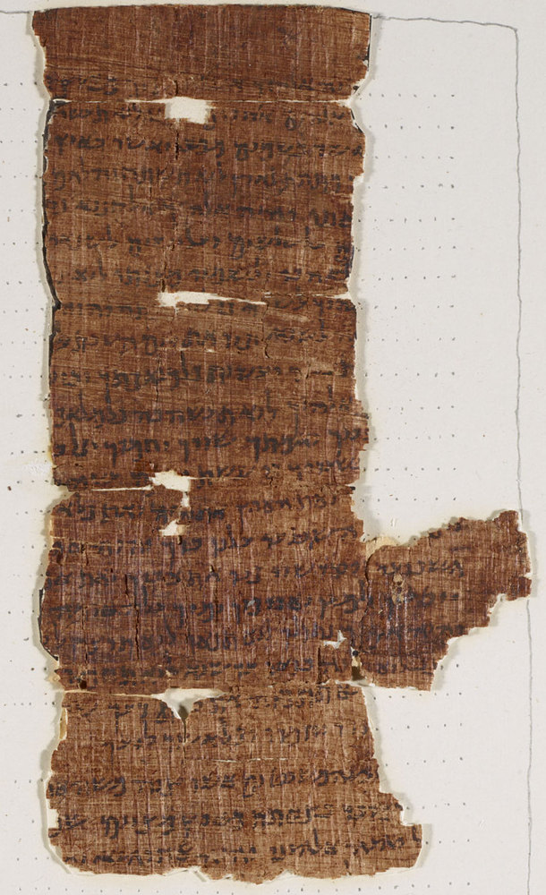 The Nash Papyrus is a second-century B.C.E. fragment containing the text of the Ten Commandments followed by the <em>Shema</e