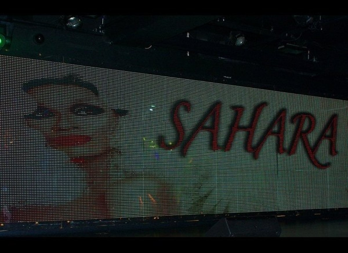 An emotional memorial tribute to Sahara Davenport.