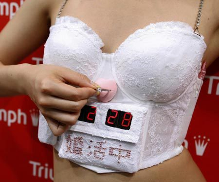 The marriage bra, unlocking the key to women's hearts everywhere.