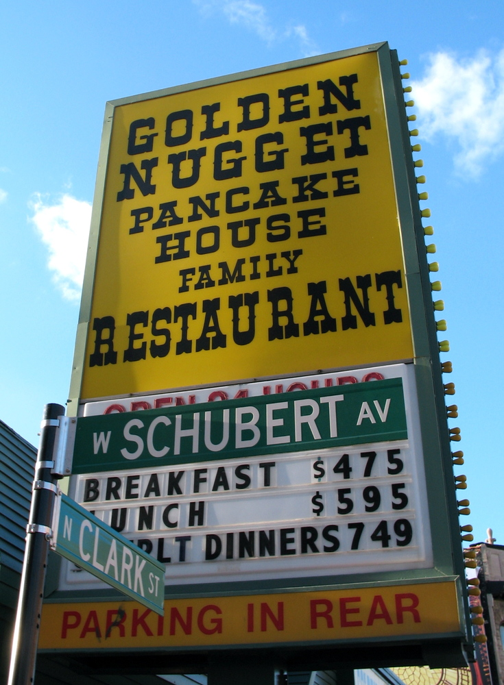 The Golden Nugget takes the cake when it comes to round-the-clock grub slinging in Chicago. The mini-chain has six Chicago lo