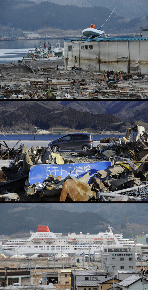 This combination of pictures shows the view of a tsunami hit street in Ofunato, Iwate prefecture on March 14, 2011 (top) and