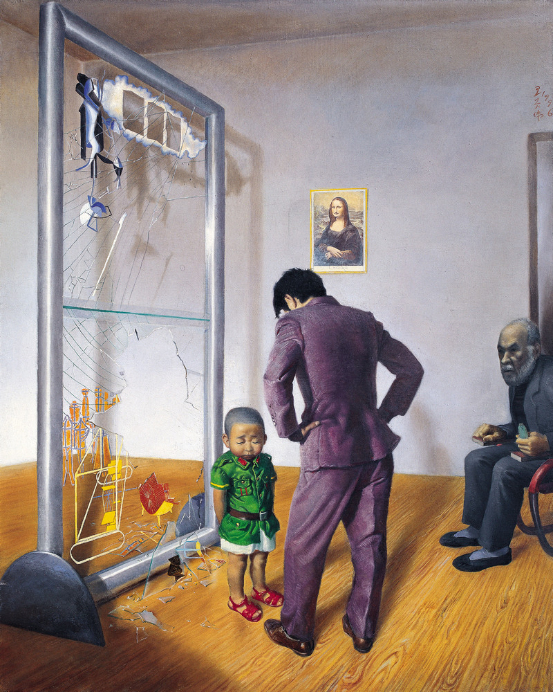 Wang Xingwei Poor Old Hamilton 1996 Oil on canvas 220 x 180 cm