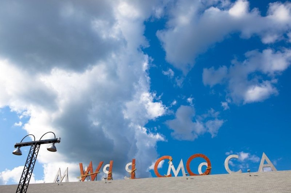 Wilco takes over Mass MoCA, 2010