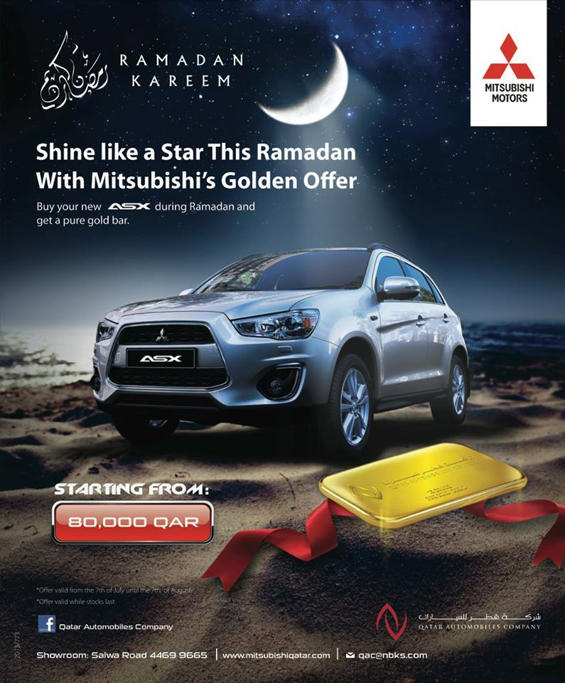 Amazingly, this isn't a joke. Qatar Automobile Company, the sole dealer of Mitsubishi Motors in Qatar, is offering customers