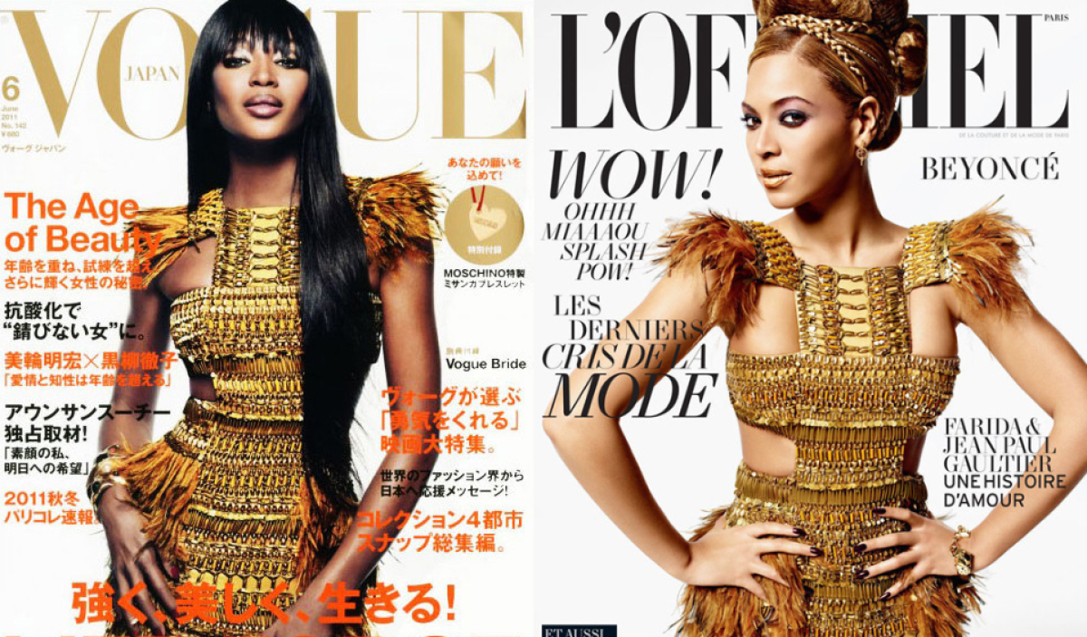 "Who wore this golden Gucci frock better? Vote<a href=""http://www.huffingtonpost.com/2011/04/26/beyonce-naomi-campbell_n_85370"