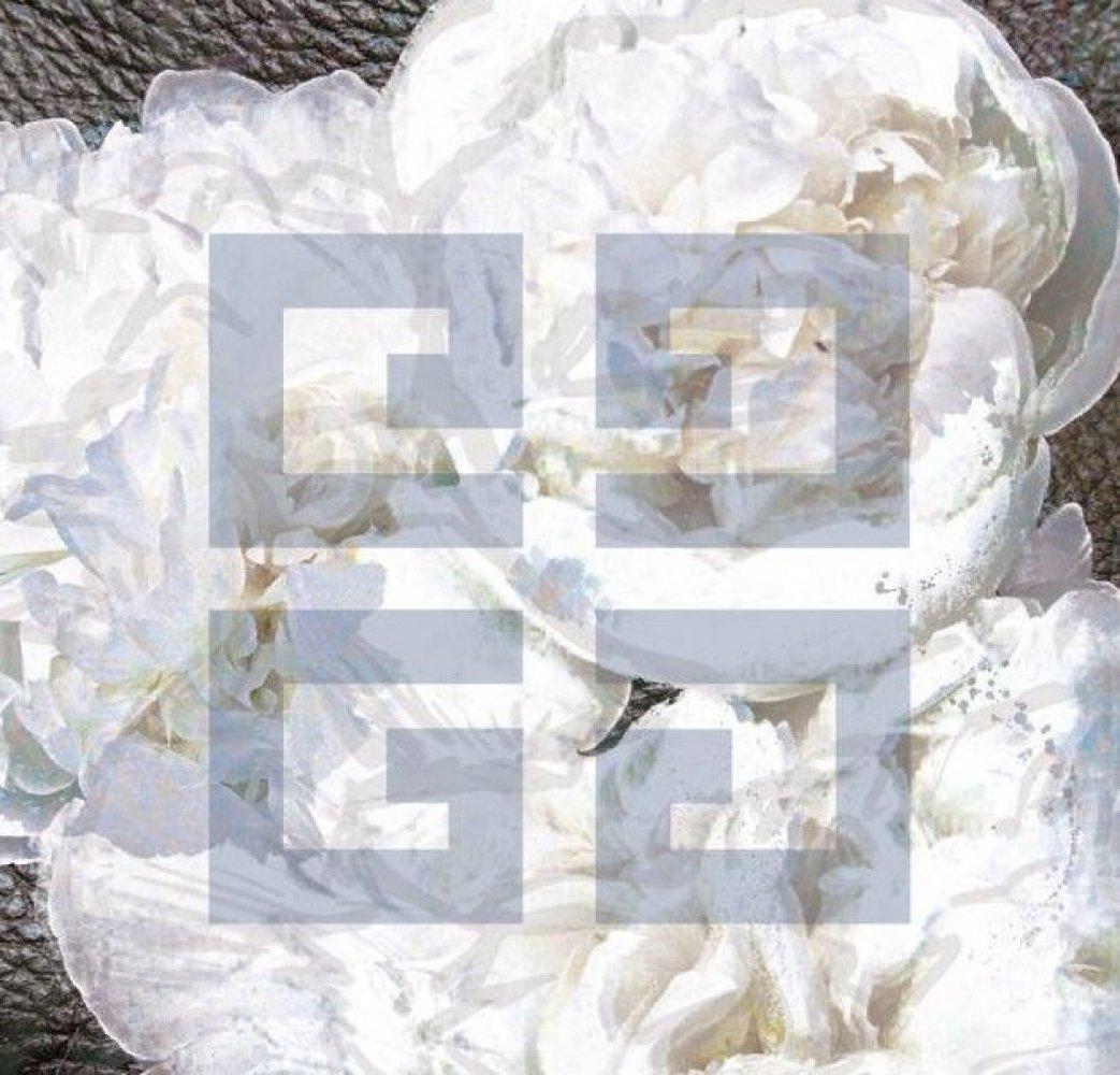 """""""Dove White"""" incorporates Givenchy's iconic logo <em>(Image courtesy of Oliver Gal)</em>"""