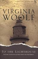 <strong>Must Read:</strong> <em>To The Lighthouse</em>