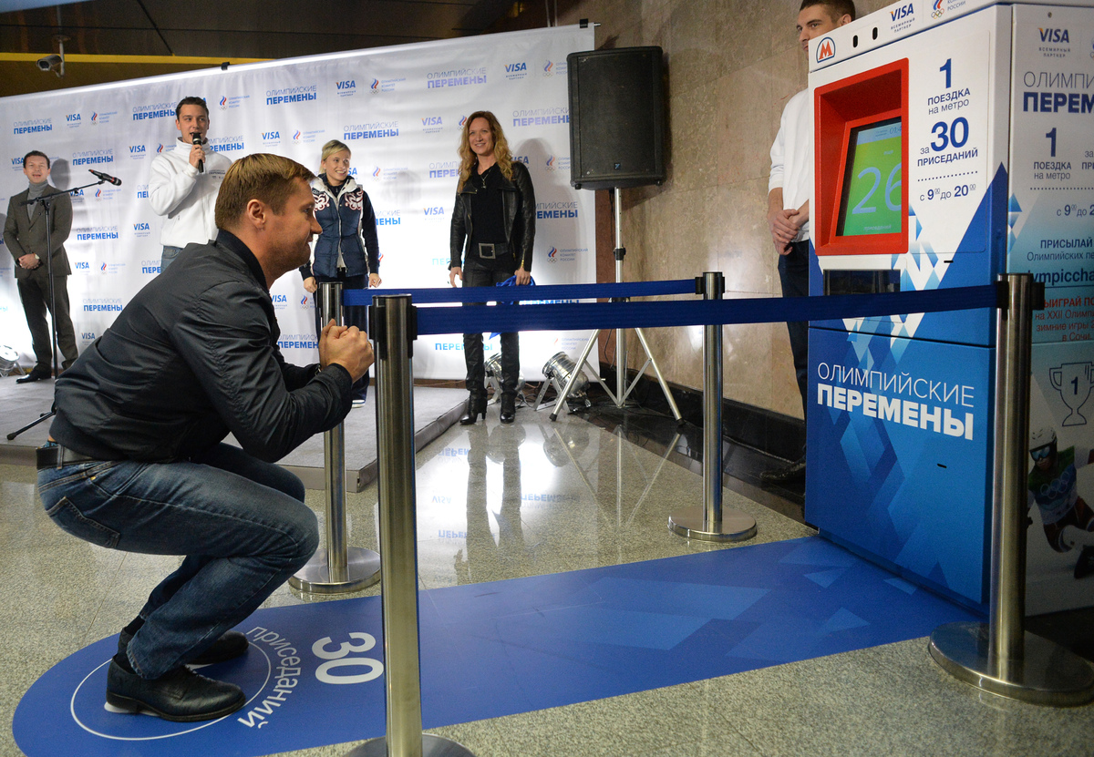 Olympic champion gymnast  Alexei Nemov squats in front of a vending machine that sells the subway  tickets for squats instead