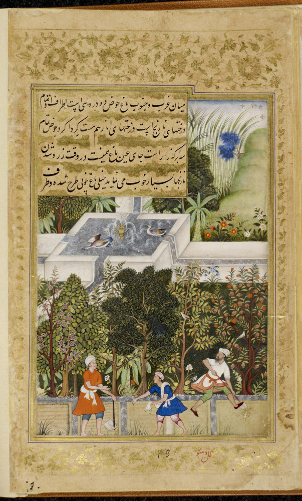 Persian poets always seem to be ensconced in gardens as they compose their verses, for choice with a fine glass of vintage Sh