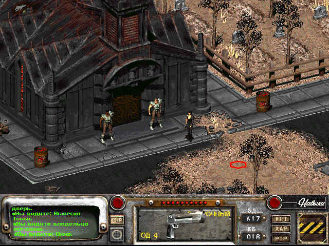 Fallout 2 was the first ever game to feature a same-sex marriage in 1998