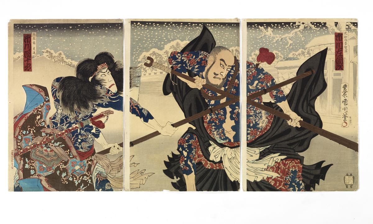 Triptypque d'estampes japonaises: duel. 1835-1900. © musée du quai Branly, photo Claude Germain.