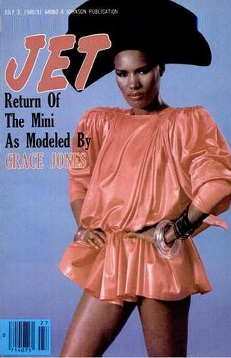 Grace Jones Turns 66 A Look Back At The Style Icon 39 S Fiercest Magazine Covers Photos Huffpost