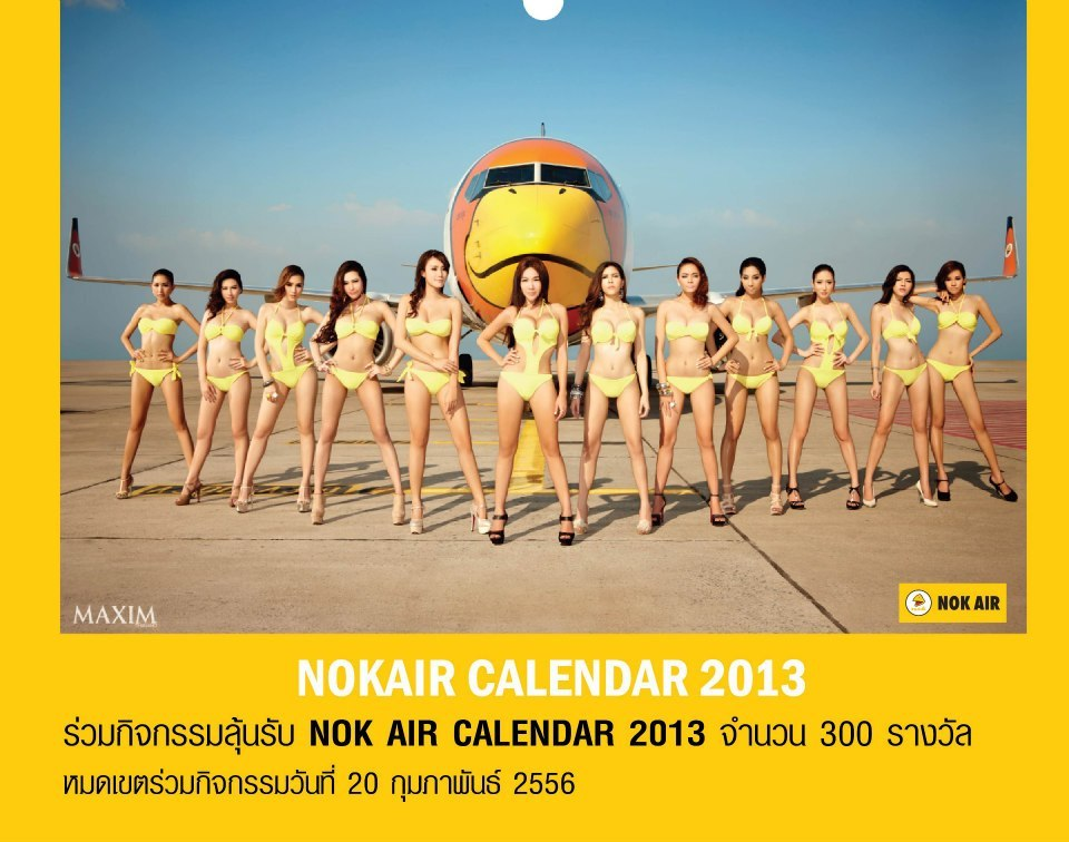 Nok Air, a Thai airline, used Maxim models for its 2013 calendar.