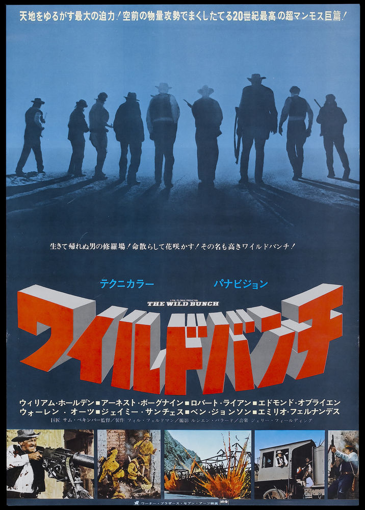 """<a href=""""http://movieposters.ha.com/itm/western/the-wild-bunch-warner-brothers-1969-japanese-b2-20-x-29-western/a/58035-55424"""