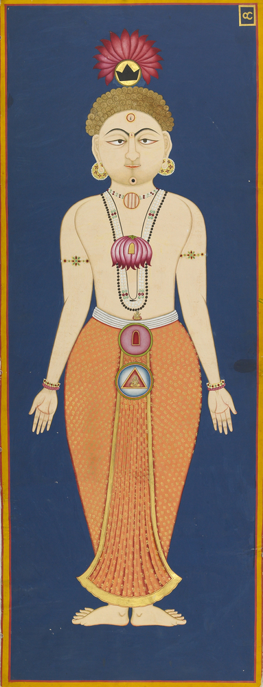 The Chakras of the Subtle Body, folio 4 from the Siddha Siddhanta Paddhati, 1824 (Samvat 1881). Bulaki. India, Rajasthan, Jod