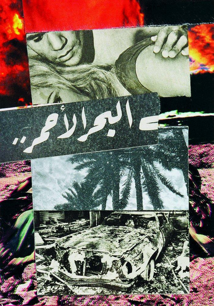 "Ali Jabri, Red Sea, from the ""Nasser"" series, ca. 1977– 83. Collage, 7 7/8 x 5 3/4 in (20 x 14.8 cm). Courtesy Diala al Jabir"