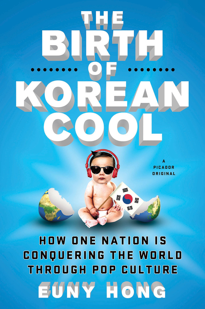 """""""A pleasing mix of Margaret Cho, Sarah Vowell and a pinch of Cory Doctorow.""""  A funny, iconoclastic Korean-American journalis"""