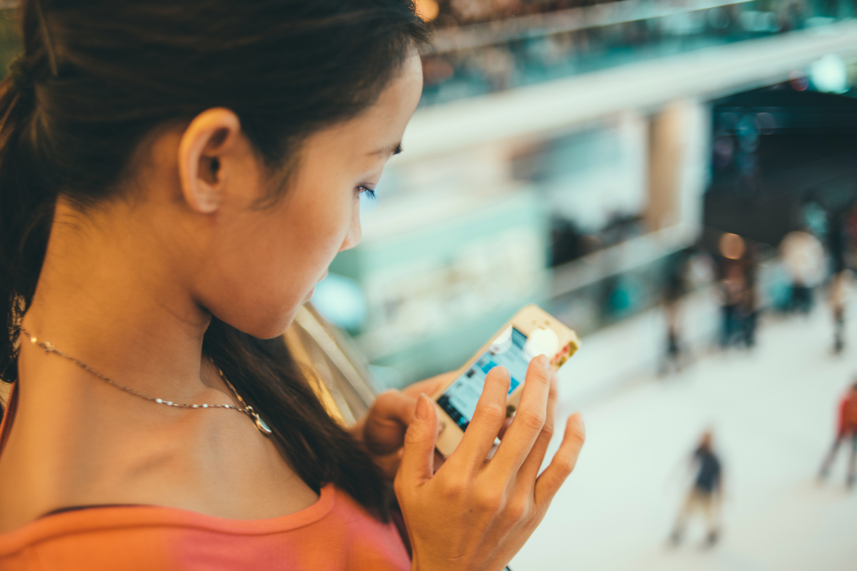 The next time you're comparison shopping, you may want to put your phone on silent. Little interruptions when you're trying t