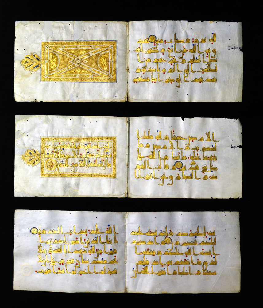 Three double pages from a Qur'an (Sura 5:6–18), 800–900. North Africa or West Asia; Abbasid period (approx. 750–1258). Ink an