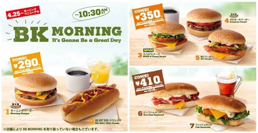 Subway Hot Dog Price