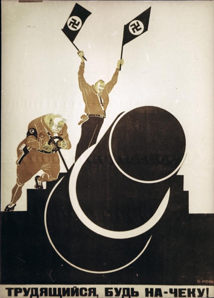 anti-fascism