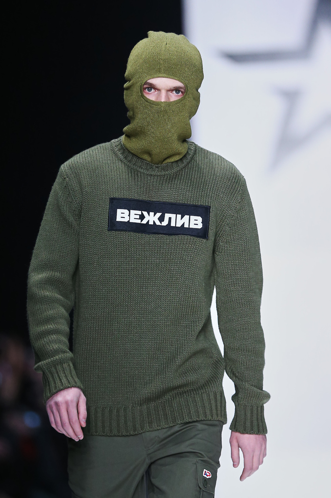A model walks the runway at the Special Collection by Russian Army Design Bureau show during the Mercedes-Benz Fashion Week R