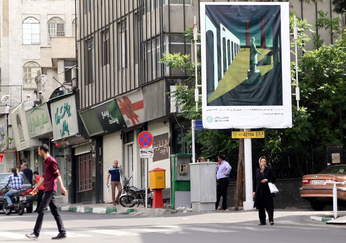 Artwork is seen on a billboard in the streets of Tehran, Iran, on May 7.  The project displays over 700 artworks by internati