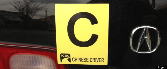 chinese driver sign