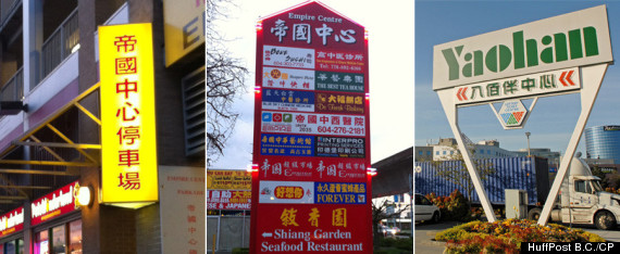 chinese signs