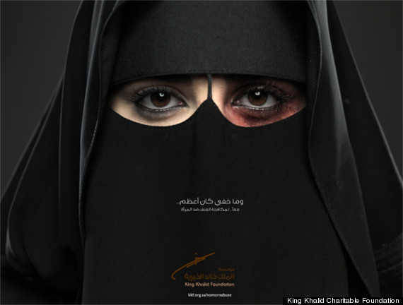 saudi arabia domestic abuse advert