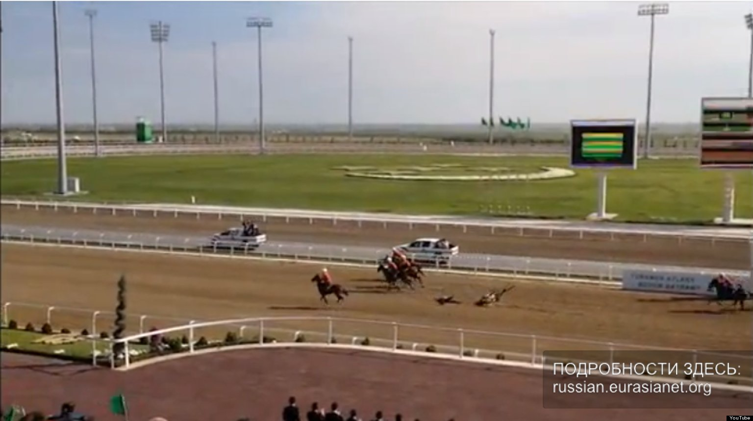 gurbanguly berdymukhamedov turkmenistan president falls off  gurbanguly berdymukhamedov turkmenistan president falls off horse during race video huffpost