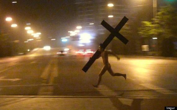chinese cross