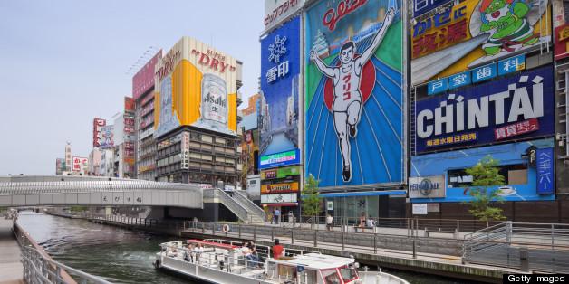大阪・道頓堀川